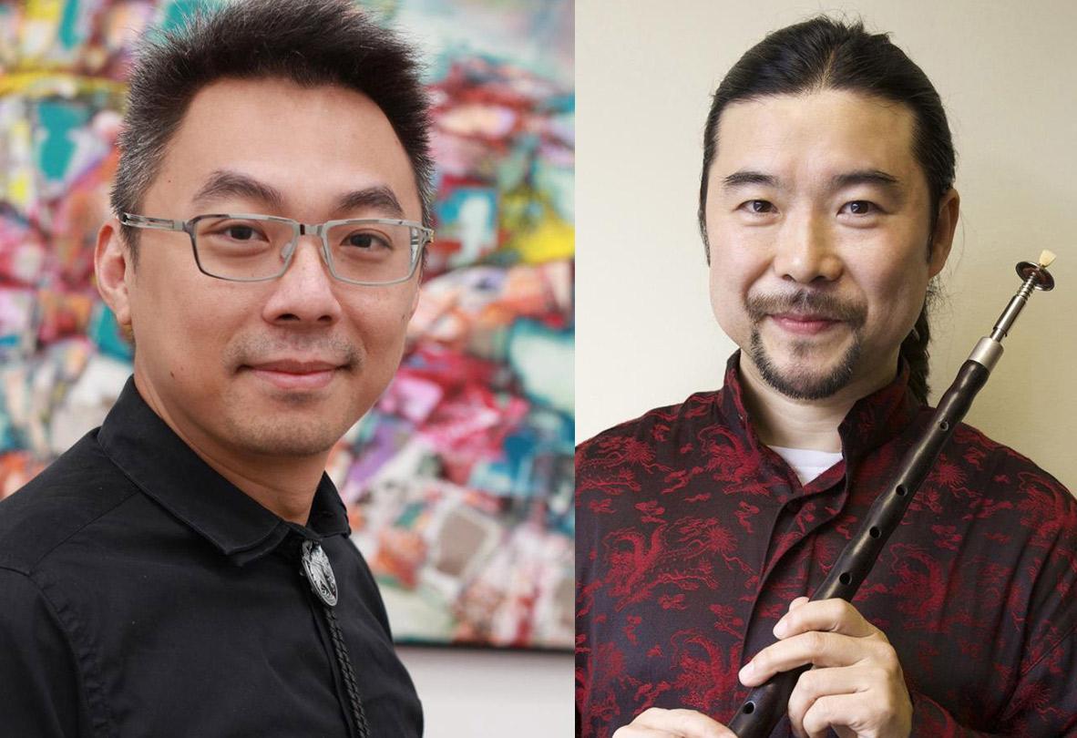 Alan Chan Jazz Orchestra w/ Guo Yazhi